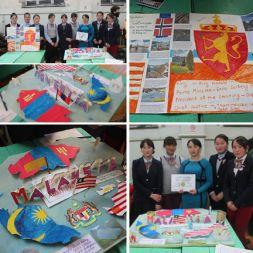 School 3 Posters