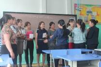 preactice teaching