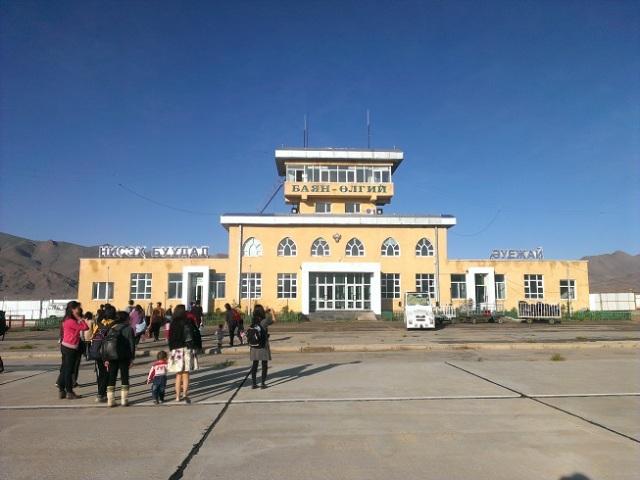 Ulgii Airport