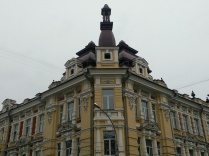 lovely building in irkutsk , along marx street