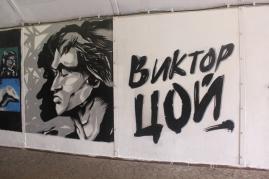 victor soi graffiti