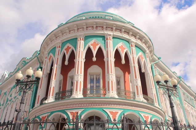 my favorite house in Yekaterinburg